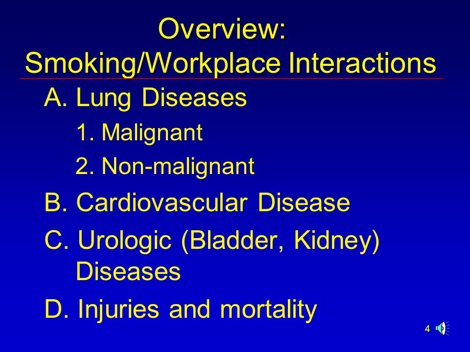 5 Outcome Measures for Interactions Disease Incidence Disease severity -- Symptoms -- Pulmonary Function (FEV 1,Diffusing capacity) -- X-ray changes Premature Mortality