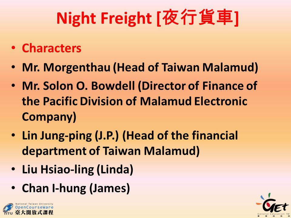 Night Freight [ 夜行貨車 ] Characters Mr. Morgenthau (Head of Taiwan Malamud) Mr.