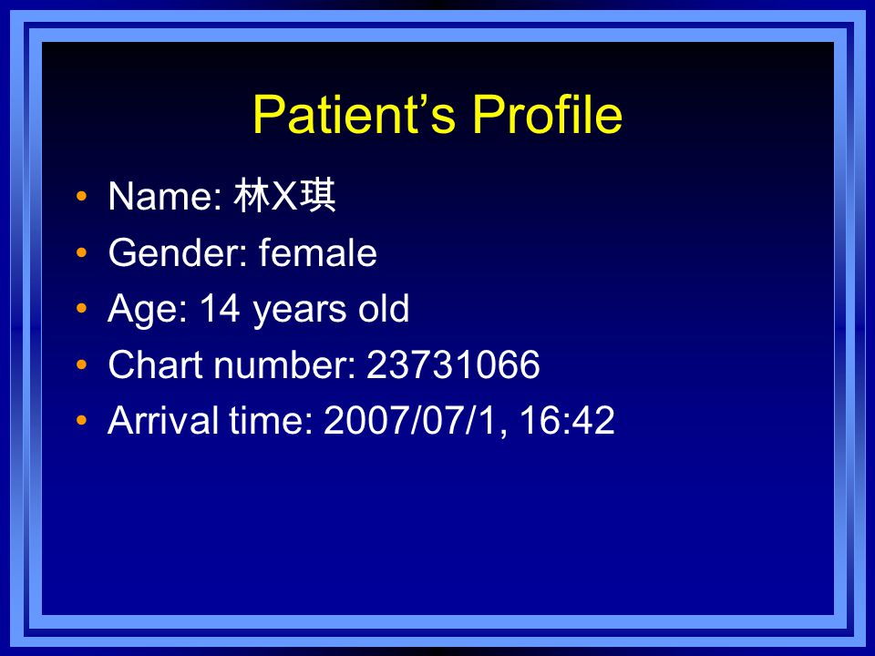 Patient's Profile Name: 林 X 琪 Gender: female Age: 14 years old Chart number: 23731066 Arrival time: 2007/07/1, 16:42