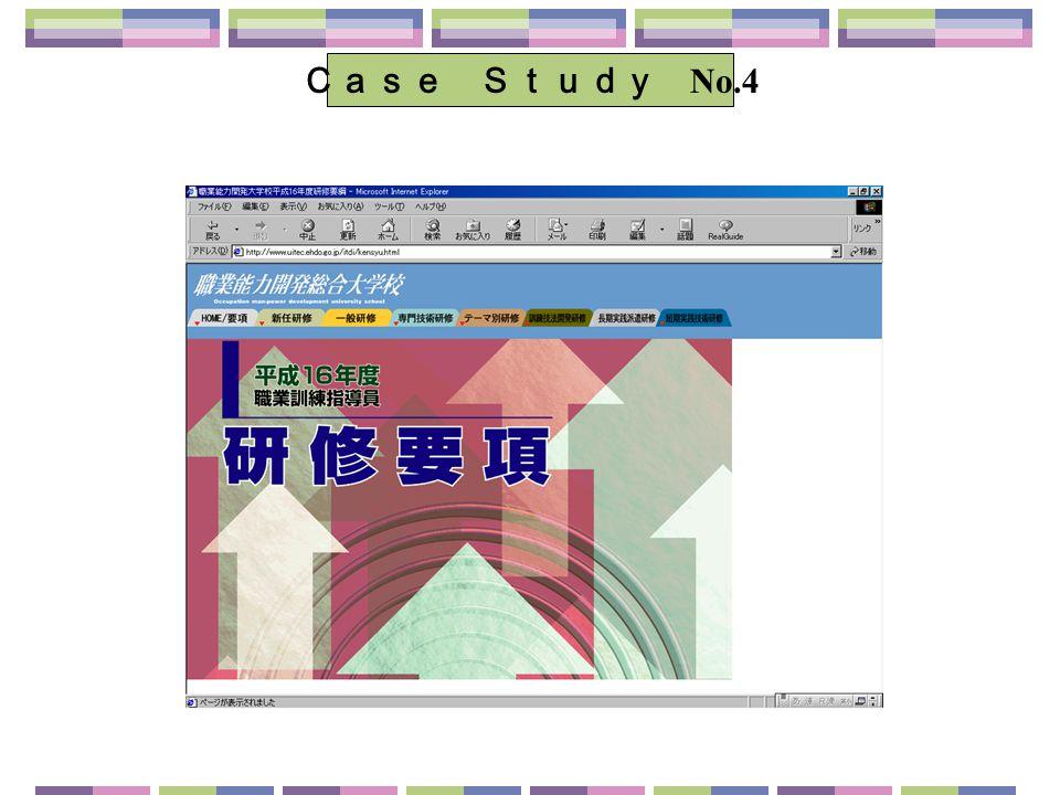 Case Study No.4