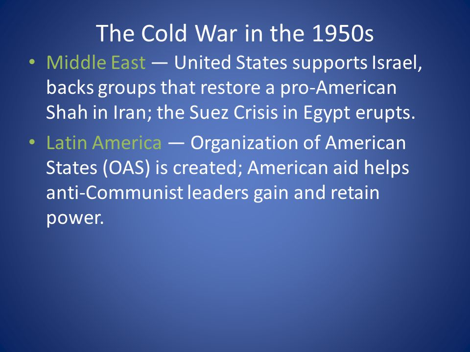 The Cold War in the 1950s Middle East — United States supports Israel, backs groups that restore a pro-American Shah in Iran; the Suez Crisis in Egypt erupts.