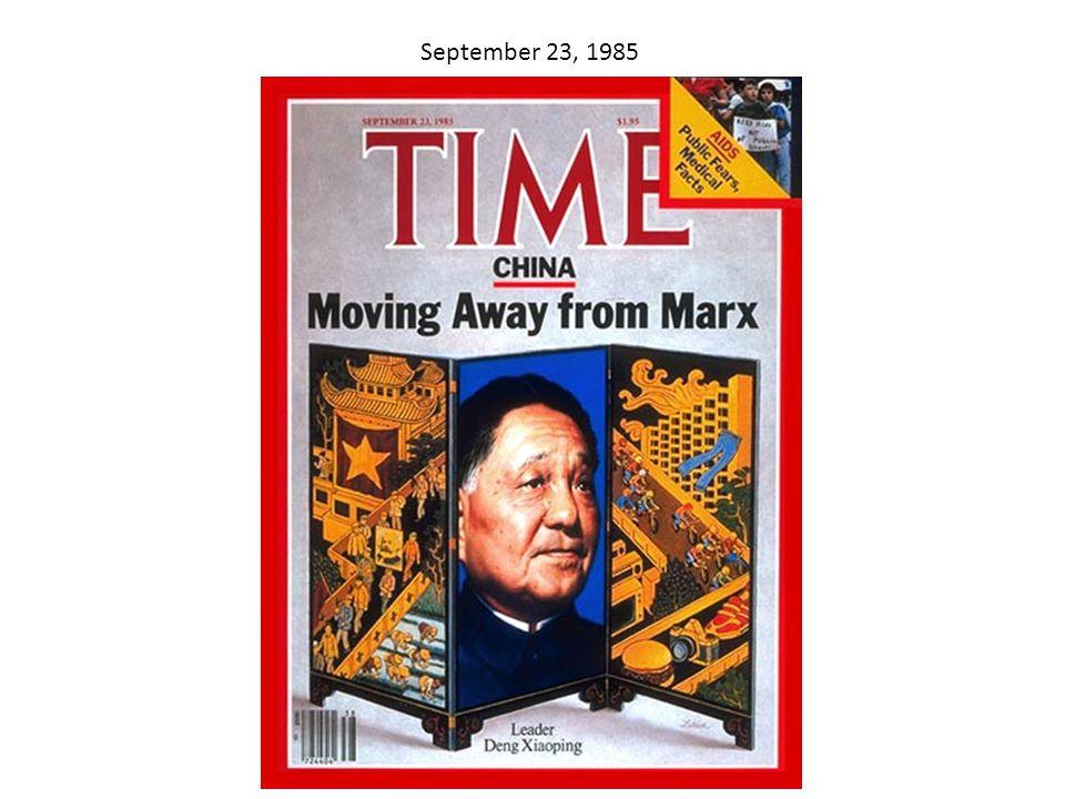 September 23, 1985