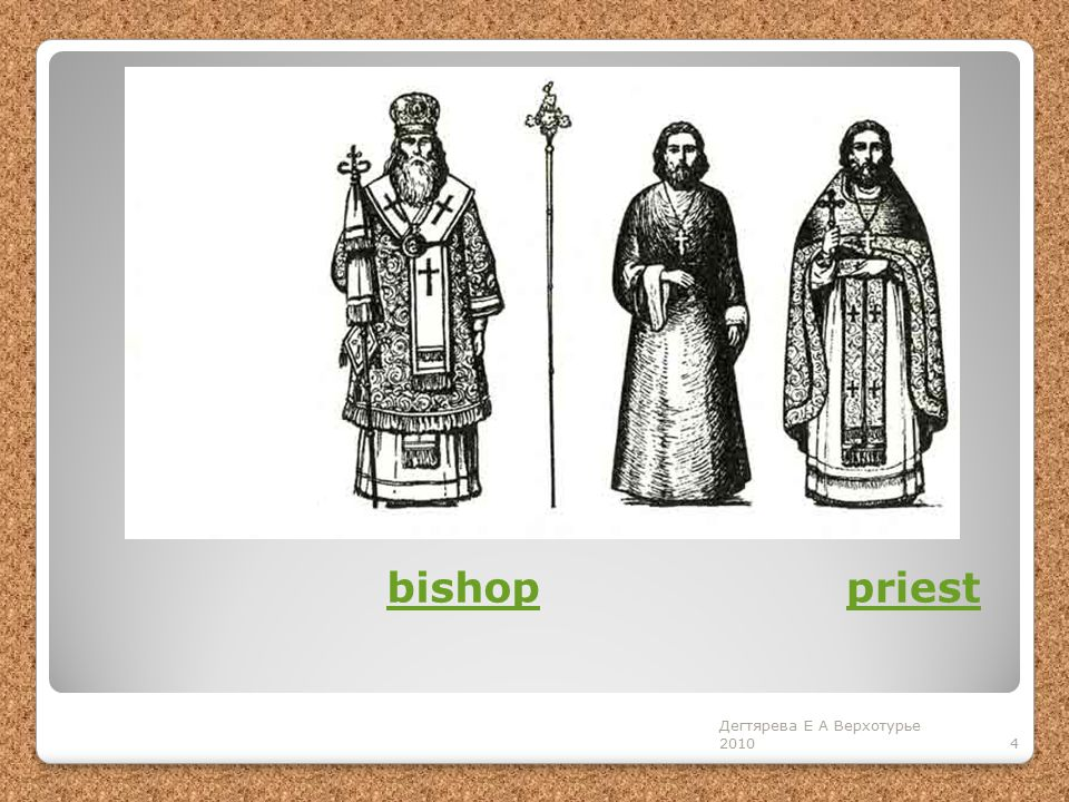4 priestbishop