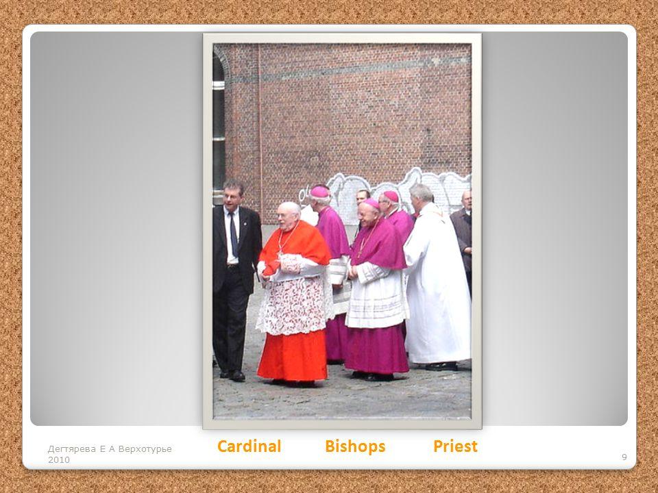 Cardinal Bishops Priest 9 Дегтярева Е А Верхотурье 2010