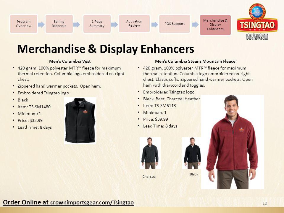 10 Men's Columbia Vest 420 gram, 100% polyester MTR™ fleece for maximum thermal retention.