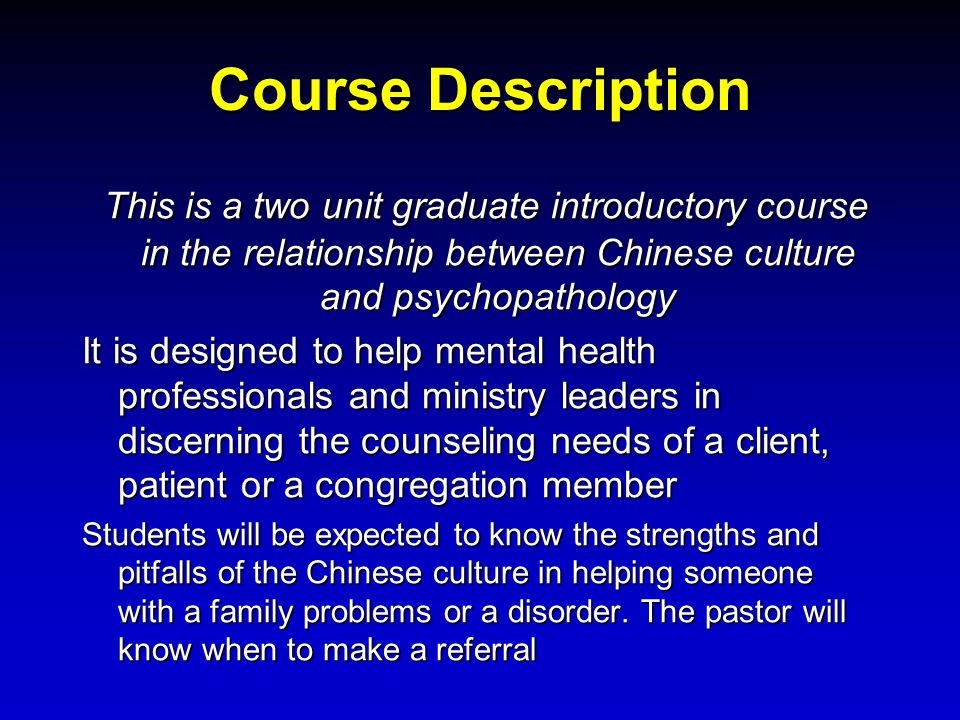 Course Requirements Each student is expected to complete either one of the following two paper assignments Paper 1: A Case Study or Paper 2: A Theoretical Study-presentation