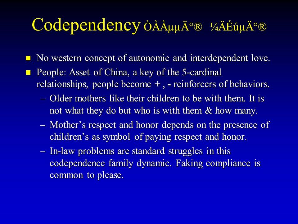 Codependency ÒÀÀµµÄ°® ¼ÄÉúµÄ°® No western concept of autonomic and interdependent love. No western concept of autonomic and interdependent love. Peopl