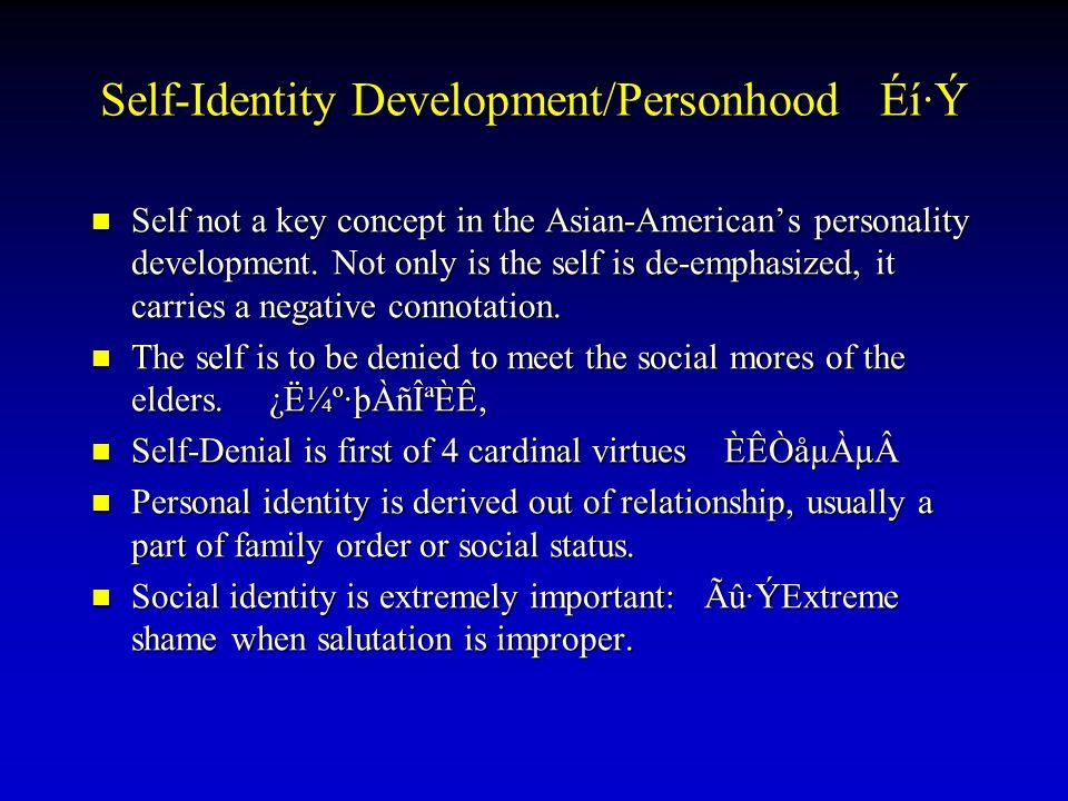 Self-Identity Development/Personhood Éí·Ý Self not a key concept in the Asian-American's personality development. Not only is the self is de-emphasize