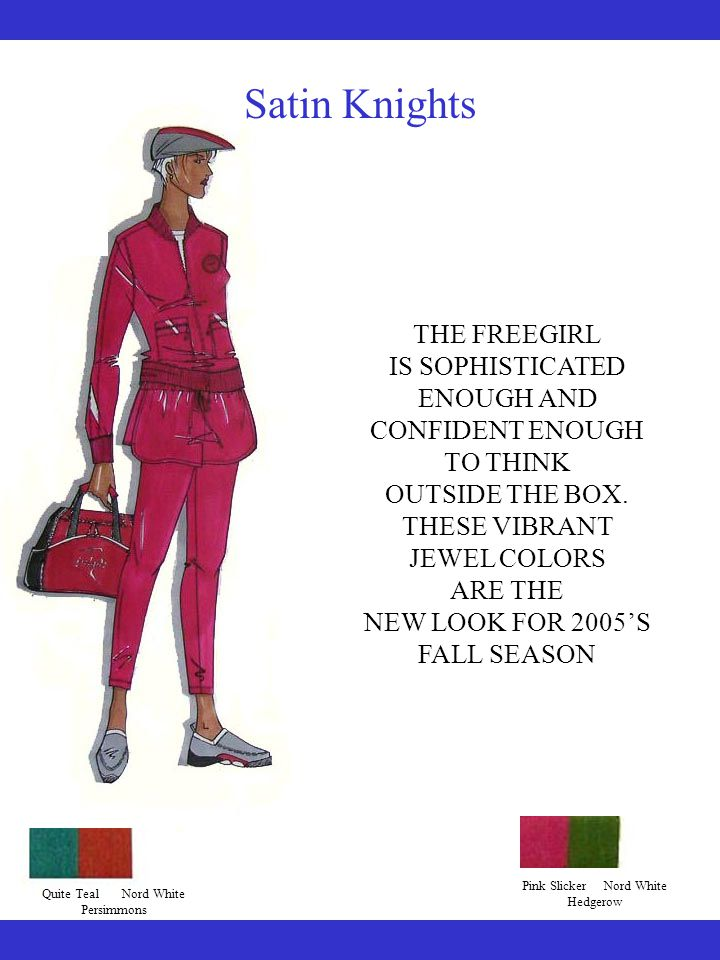 THE FREEGIRL IS SOPHISTICATED ENOUGH AND CONFIDENT ENOUGH TO THINK OUTSIDE THE BOX.