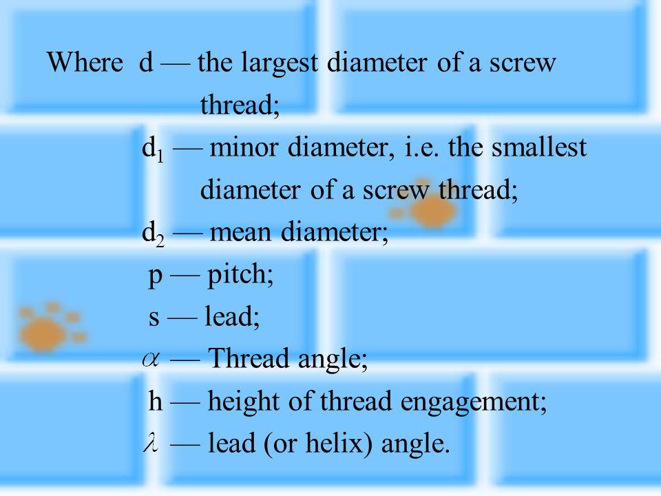 Where d — the largest diameter of a screw thread; d 1 — minor diameter, i.e.