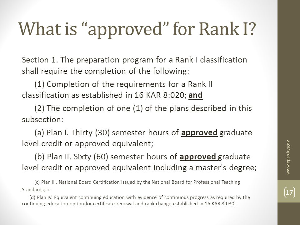 "What is ""approved"" for Rank I? Section 1. The preparation program for a Rank I classification shall require the completion of the following: (1) Compl"