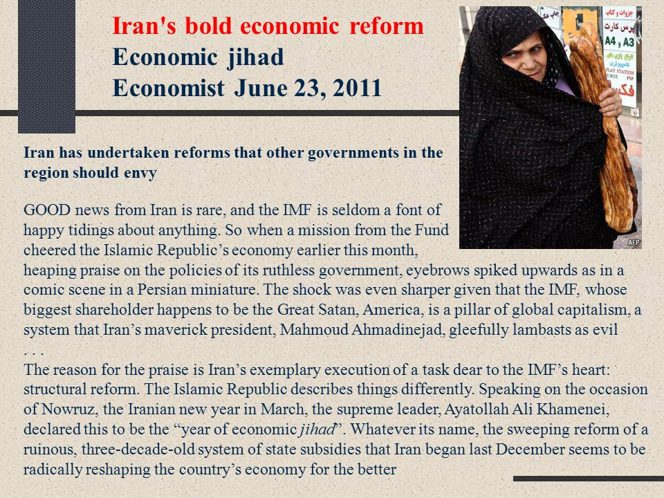GOOD news from Iran is rare, and the IMF is seldom a font of happy tidings about anything.