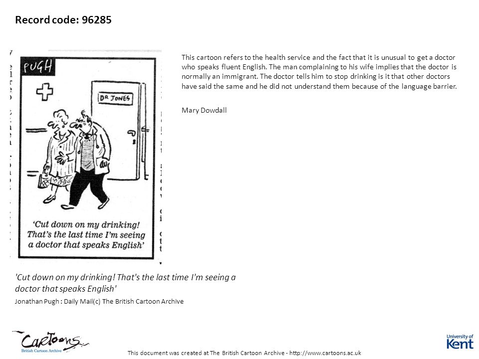 This document was created at The British Cartoon Archive - http://www.cartoons.ac.uk Record code: 96285 'Cut down on my drinking! That's the last time