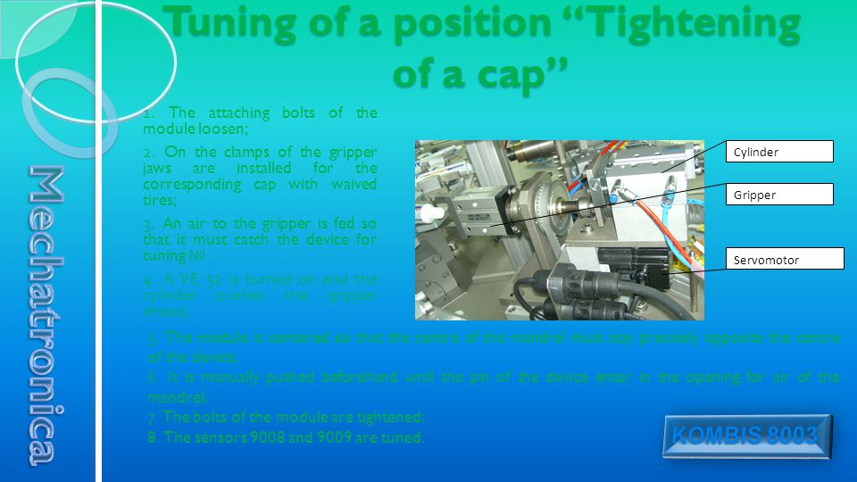 Tuning of a position Tightening of a cap 1. The attaching bolts of the module loosen; 2.