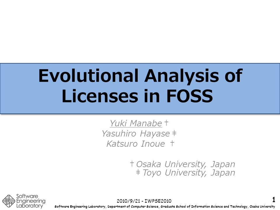 Software Engineering Laboratory, Department of Computer Science, Graduate School of Information Science and Technology, Osaka University OpenBSD (all) 22 2010/9/21 - IWPSE2010Yuki Manabe, Yasuhiro Hayase and Katsuro Inoue Decreased BSD4 Increased BSD2 and BSD3