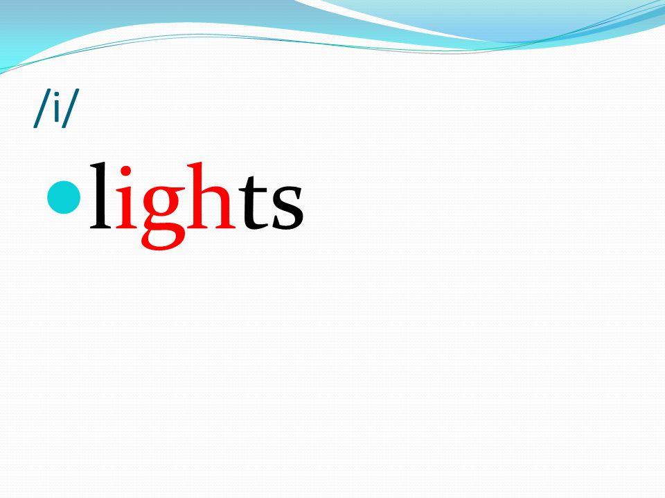 /i/ lights