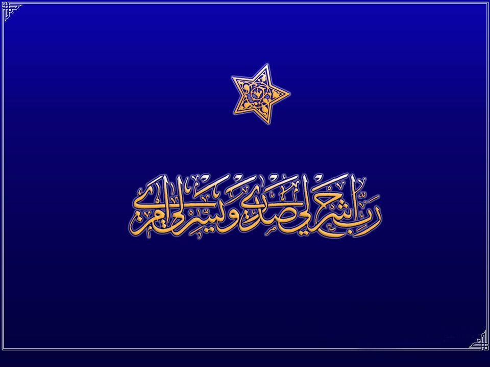 92 اَشْهَدُ لَقَدْ نَصَحْتُ لِلَّهِ وَلِرَسُوْلِهِ I bear witness that you advised in the way of Allah, and His Messenger
