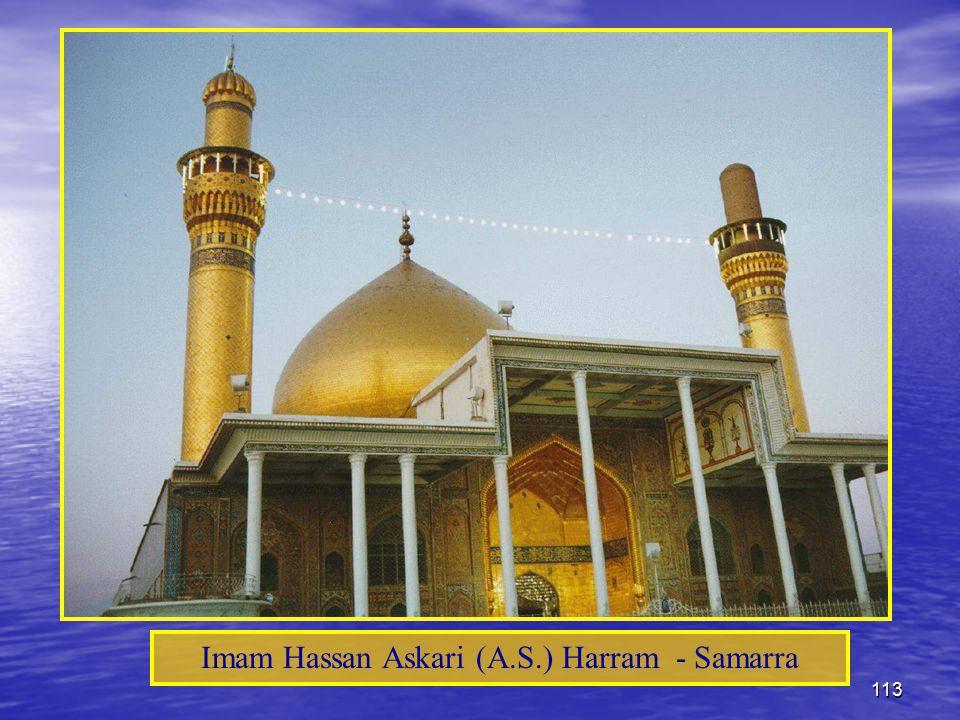 113 Imam Hassan Askari (A.S.) Harram - Samarra