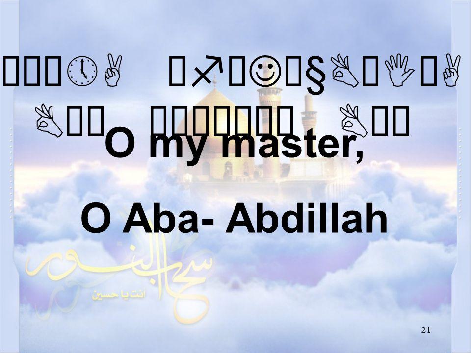 21 êÉú¼»A êfæJä§BäIòA BäÍ äÐÜæÌä¿ BäÍ O my master, O Aba- Abdillah