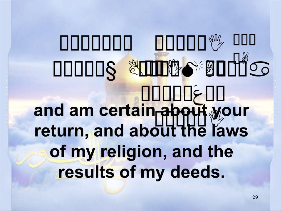 29 èÅê³Ìå¿ æÁó¸øI BÎøI äË èÅêÀæ عَ å¿ æÁó¸øI and am certain about your return, and about the laws of my religion, and the results of my deeds.