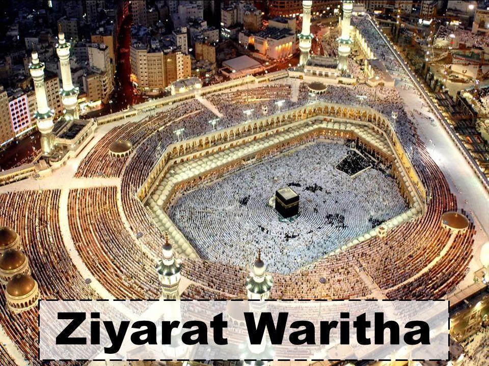 94 فَلَعَنَ اللهُ اُمَّةً قَتَلَتْكَ وَلَعَنَ اللهُ اُمَّةً ظَلَمَتْكَ May Allah curse the people who killed you, May Allah curse the people who oppressed you.