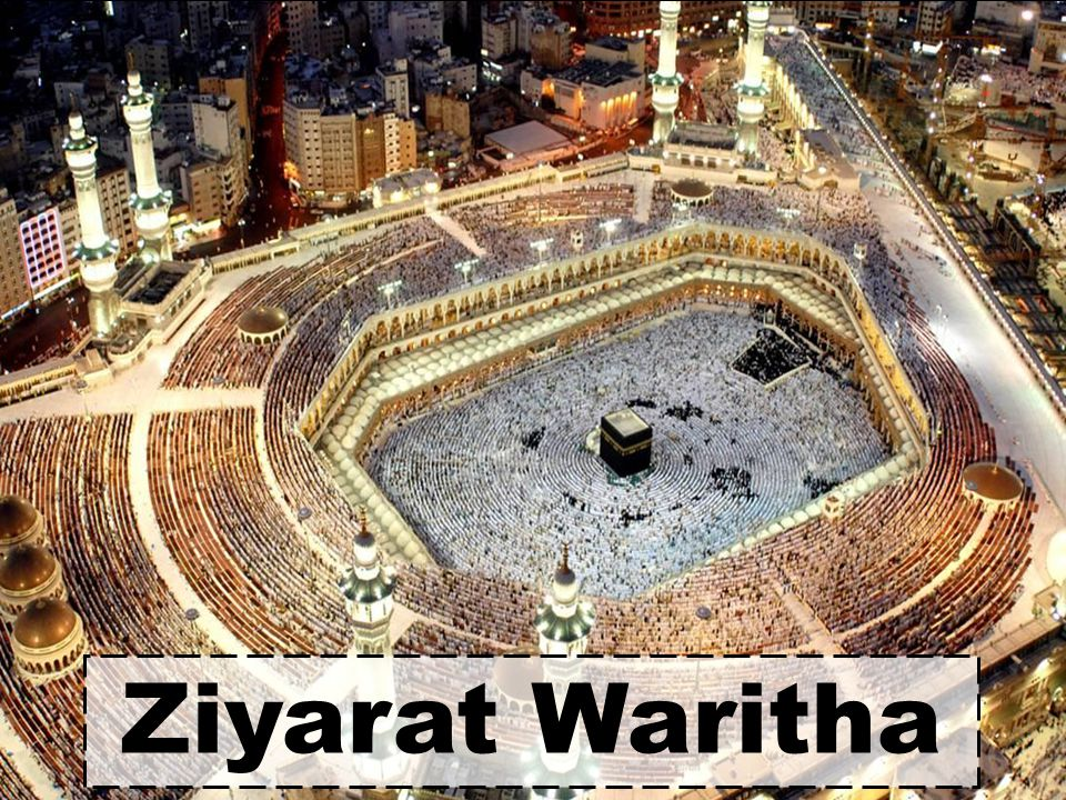 4 Éú¼»A êÑäÌæ°êu äÂäeòA äTøiAäË BäÍ ò¹æÎò¼ä عَ åÂÝìmòA Peace be on you, O heir of Adam the chosen one of Allah