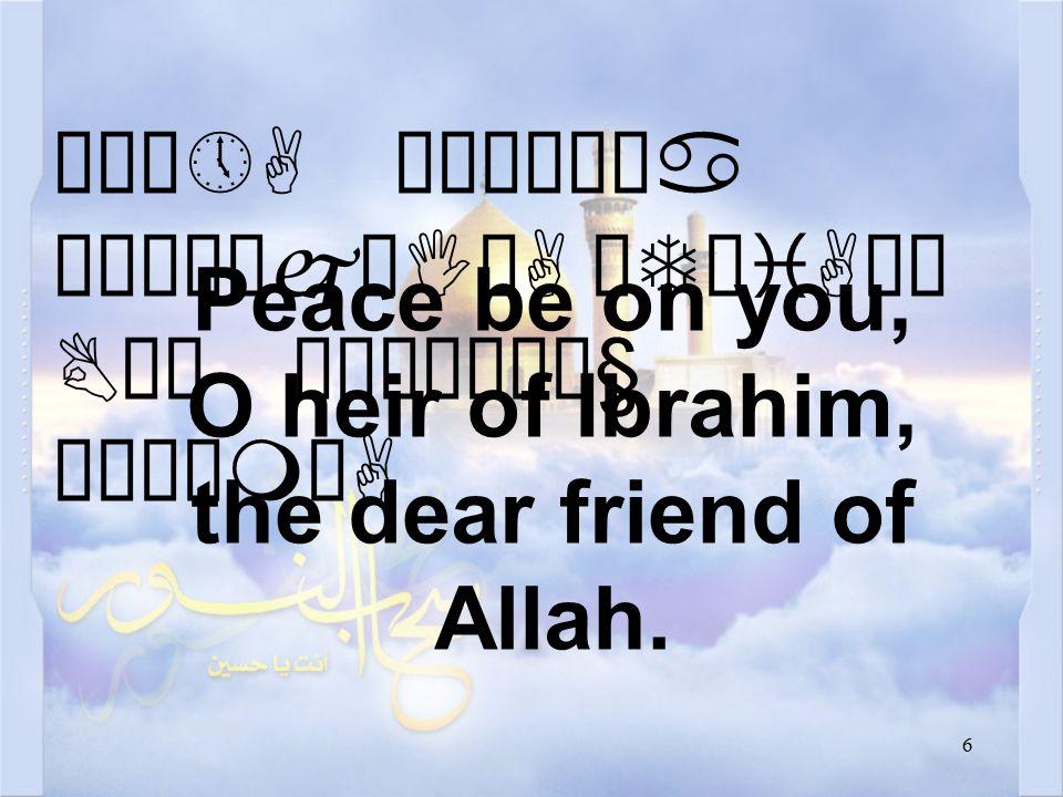 7 Éú¼»A øÁæÎê¼ò· ÓämÌå¿ äTøiAäË BäÍ ò¹æÎò¼ä§ åÂÝìmòA Peace be on you, O heir of Musa the one addressed by Allah.