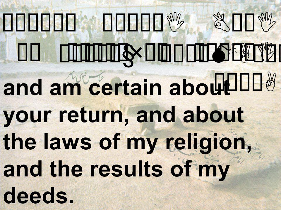 èÅê³Ìå¿ æÁó¸øI BÎøI äË èÅêÀæ×å¿ æÁó¸øI ÏðÃòA and am certain about your return, and about the laws of my religion, and the results of my deeds.