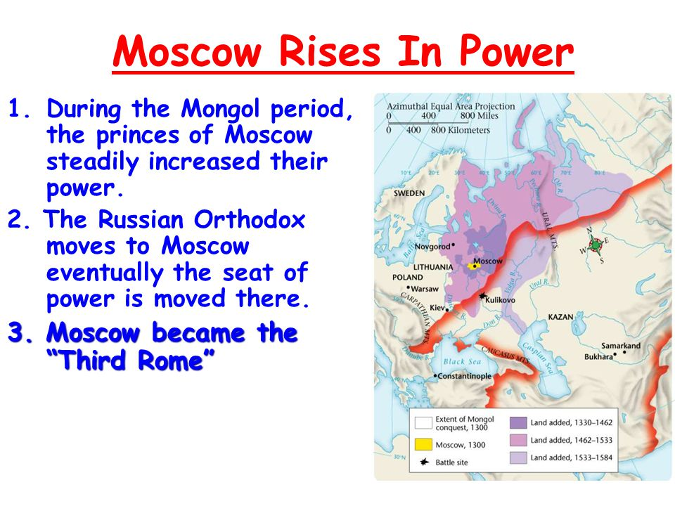 Moscow Rises In Power 1.During the Mongol period, the princes of Moscow steadily increased their power. 2. The Russian Orthodox moves to Moscow eventu