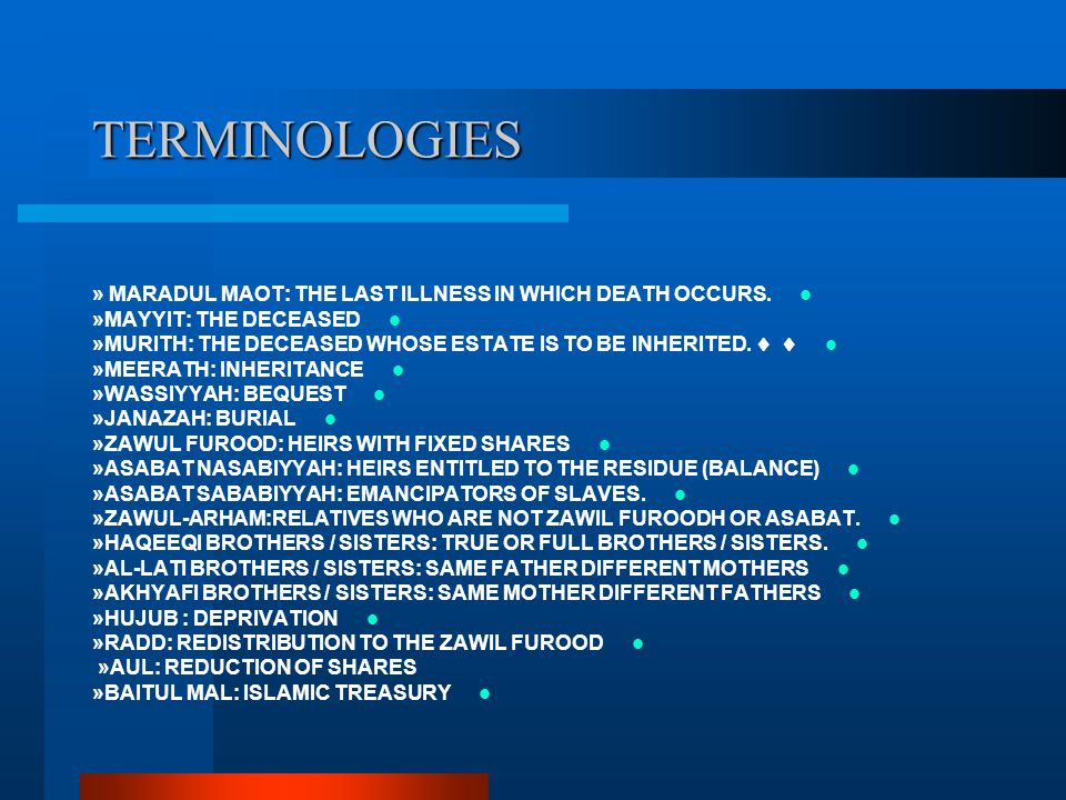 TERMINOLOGIES » MARADUL MAOT: THE LAST ILLNESS IN WHICH DEATH OCCURS. »MAYYIT: THE DECEASED  »MURITH: THE DECEASED WHOSE ESTATE IS TO BE INHERITED. 