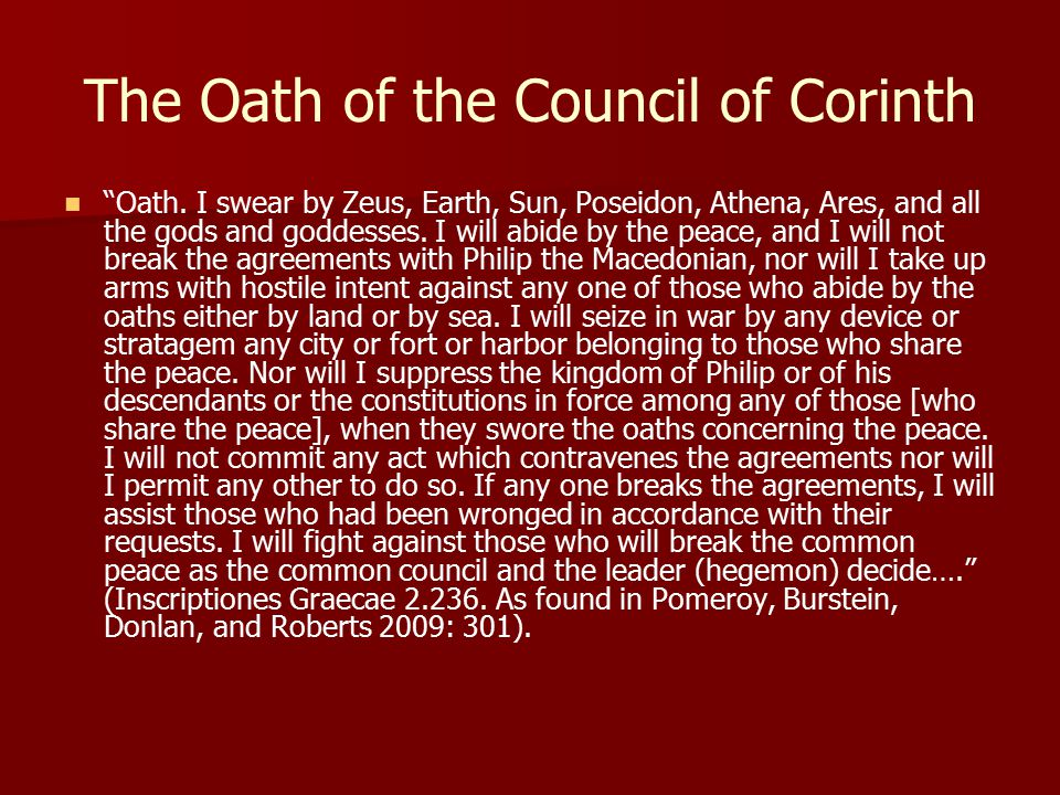 The Oath of the Council of Corinth Oath.