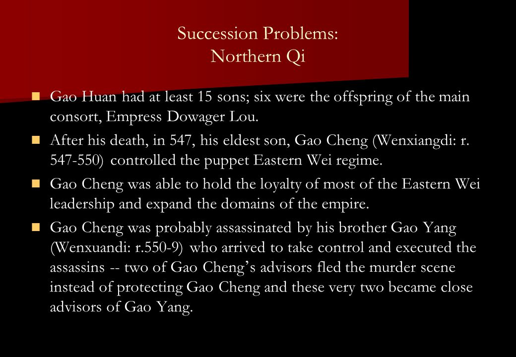 Succession Problems: Northern Qi Gao Huan had at least 15 sons; six were the offspring of the main consort, Empress Dowager Lou.