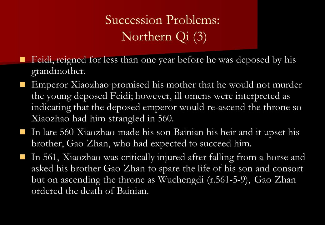Succession Problems: Northern Qi (3) Feidi, reigned for less than one year before he was deposed by his grandmother. Emperor Xiaozhao promised his mot
