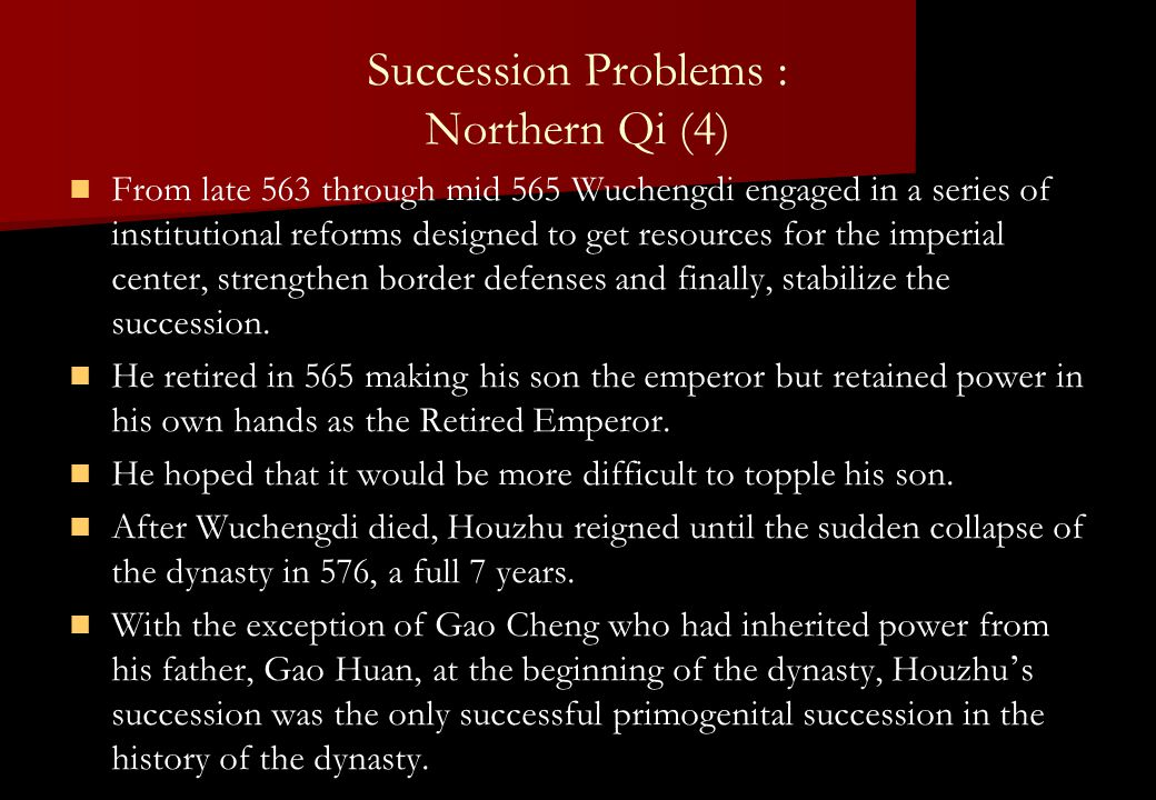 Succession Problems : Northern Qi (4) From late 563 through mid 565 Wuchengdi engaged in a series of institutional reforms designed to get resources f
