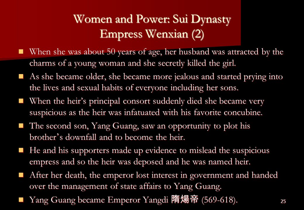 25 Women and Power: Sui Dynasty Empress Wenxian (2) When she was about 50 years of age, her husband was attracted by the charms of a young woman and she secretly killed the girl.