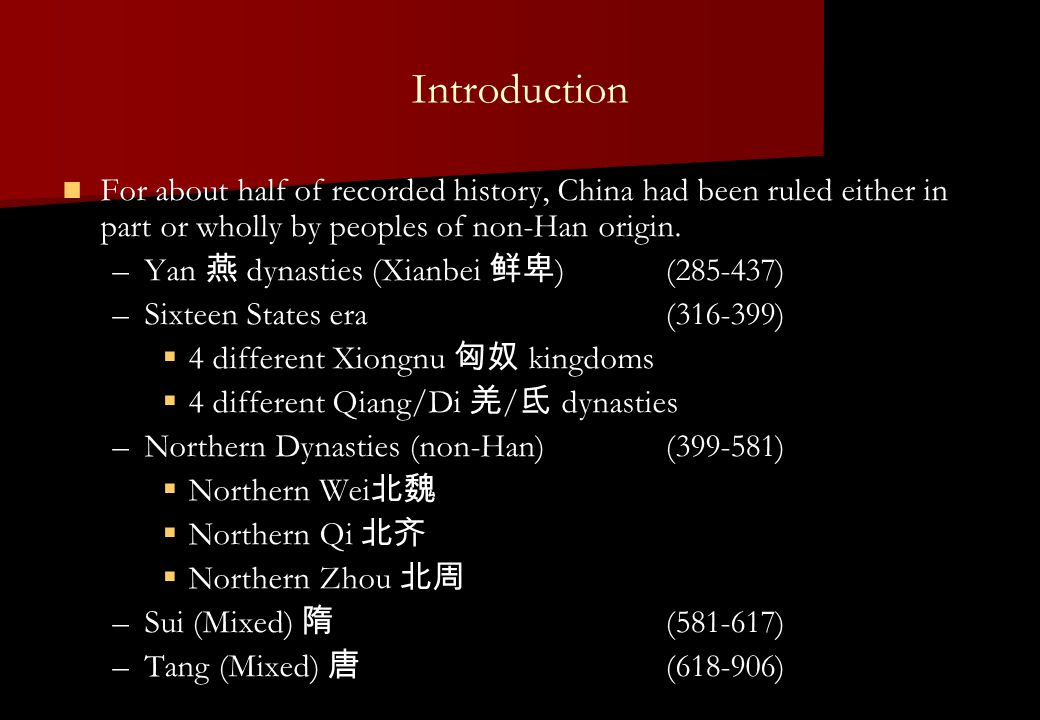 Introduction For about half of recorded history, China had been ruled either in part or wholly by peoples of non-Han origin. – –Yan 燕 dynasties (Xianb