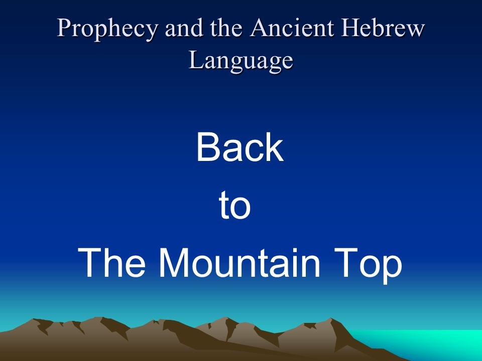 Prophecy and the Ancient Hebrew Language Back to The Mountain Top