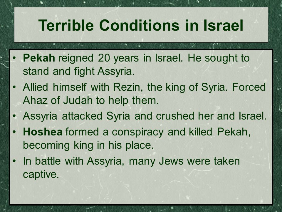 Pekah reigned 20 years in Israel. He sought to stand and fight Assyria.