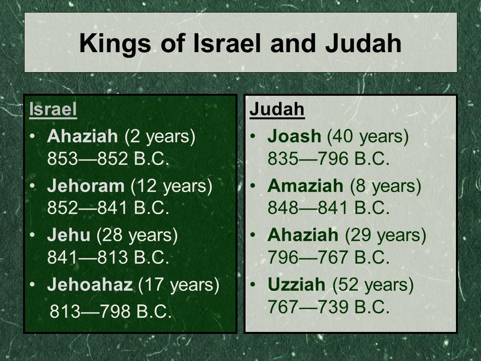 Israel Ahaziah (2 years) 853—852 B.C. Jehoram (12 years) 852—841 B.C.