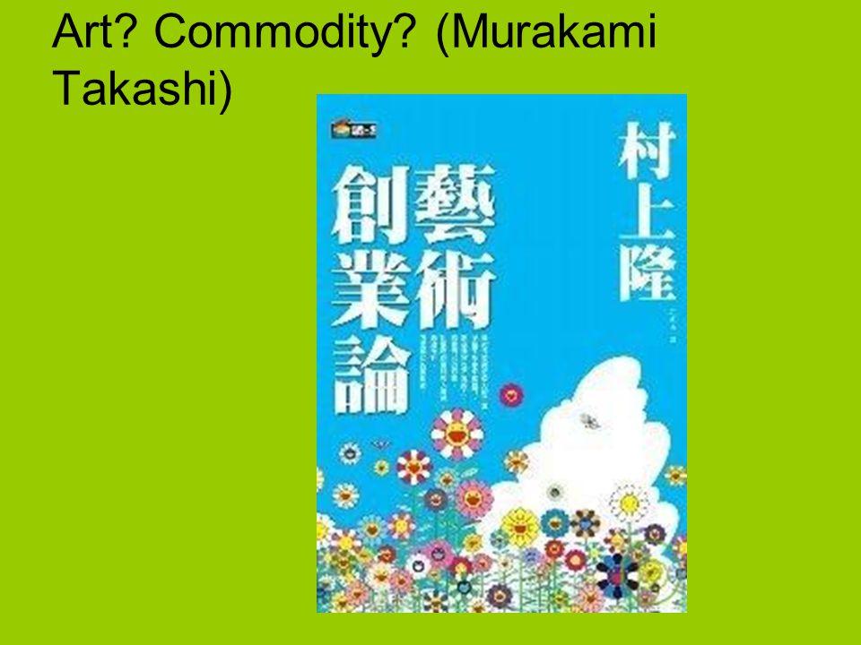 Art Commodity (Murakami Takashi)