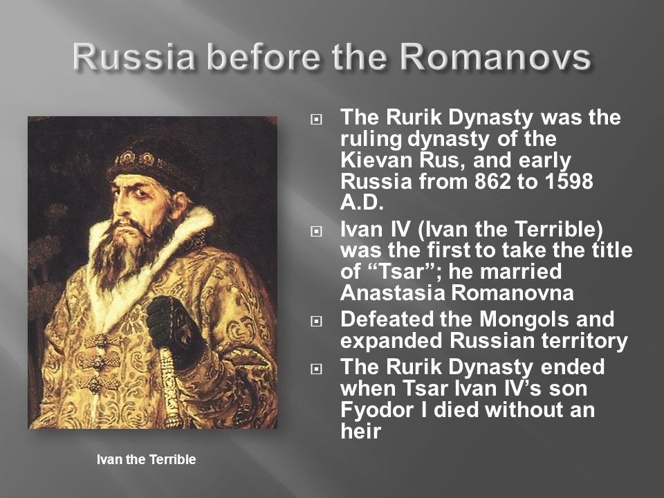  The Rurik Dynasty was the ruling dynasty of the Kievan Rus, and early Russia from 862 to 1598 A.D.