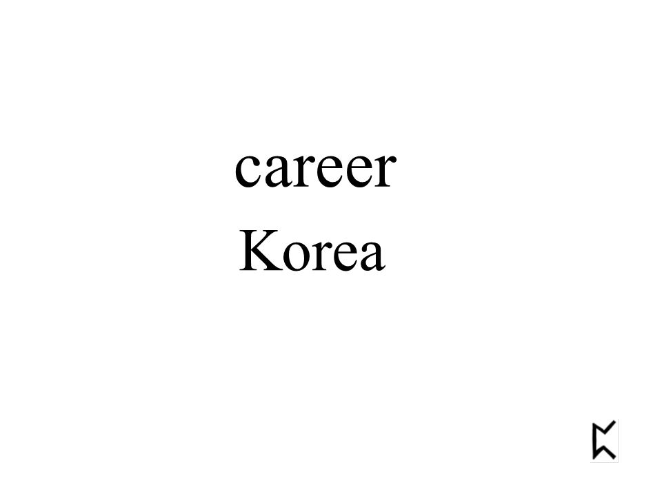 career Korea