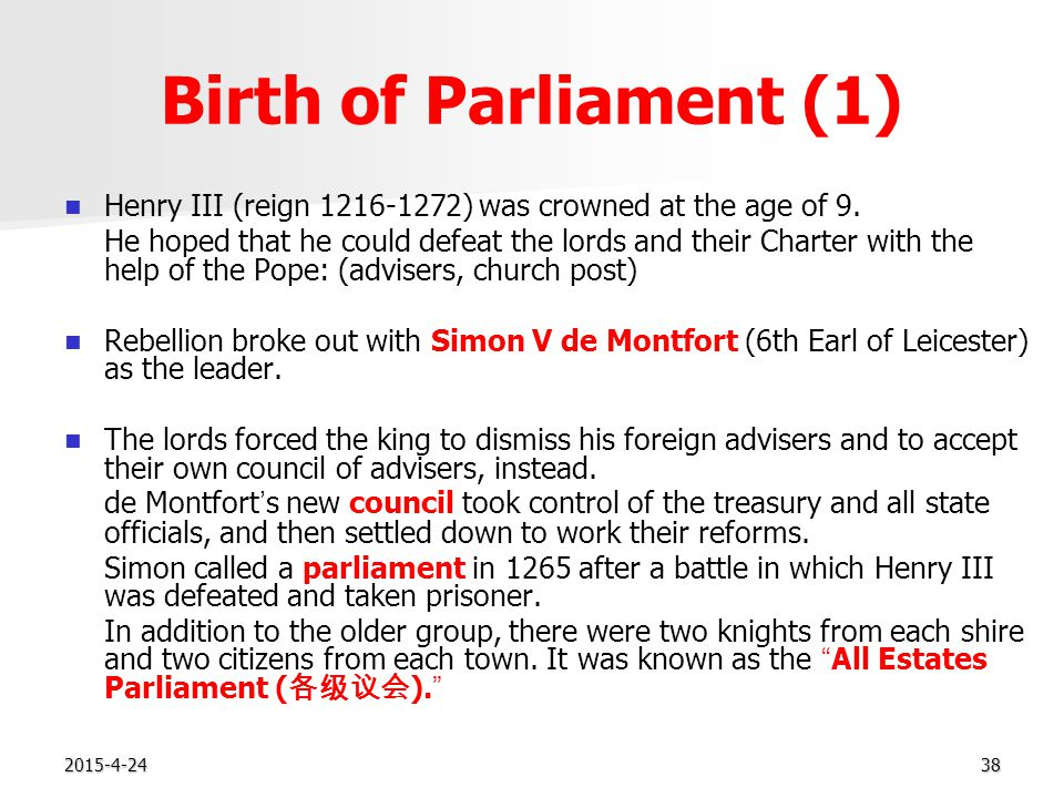 2015-4-2438 Birth of Parliament (1) Henry III (reign 1216-1272) was crowned at the age of 9.