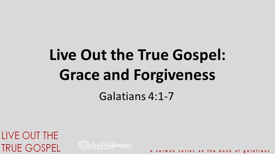 Introduction Galatians 3:26-29 - for in Christ Jesus you are all sons of God, through faith.