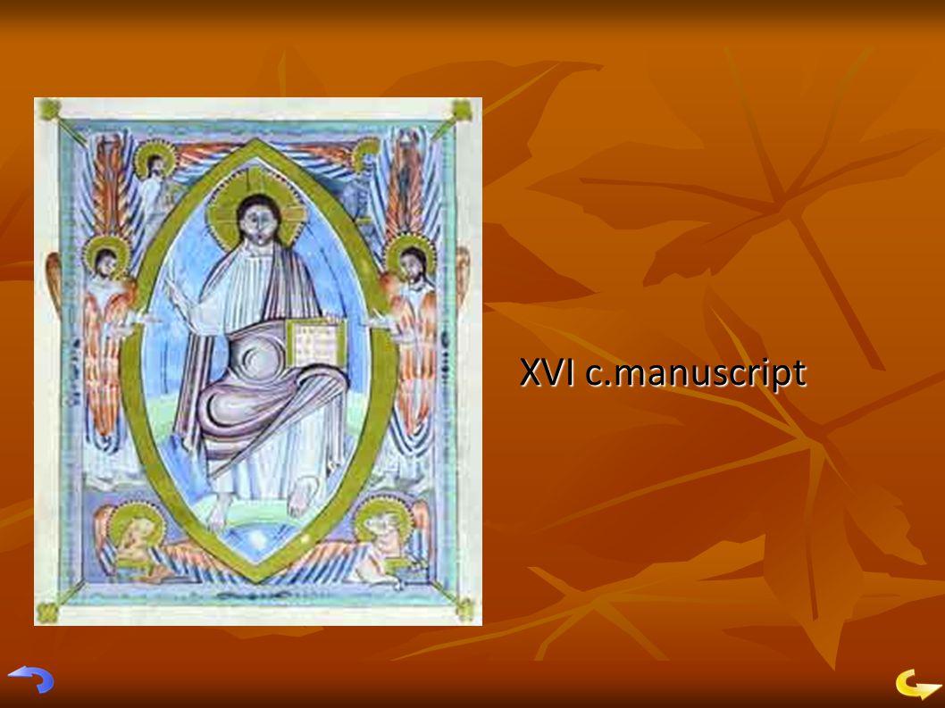 XVI c.manuscript