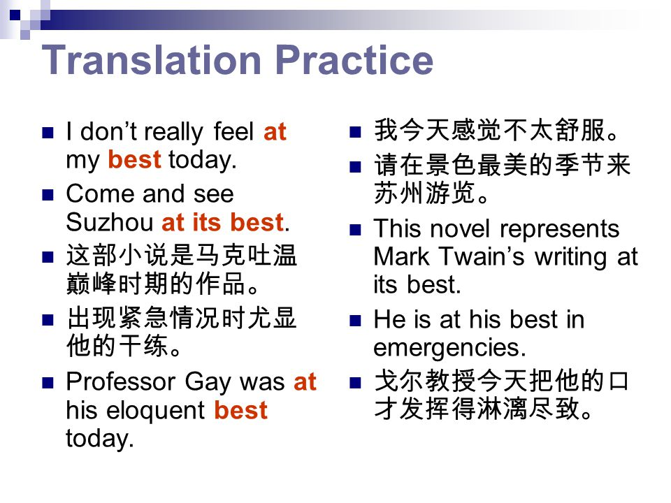 Translation Practice I don't really feel at my best today.