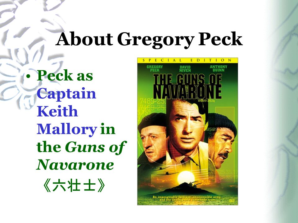 About Gregory Peck Peck as Captain Keith Mallory in the Guns of Navarone 《六壮士》