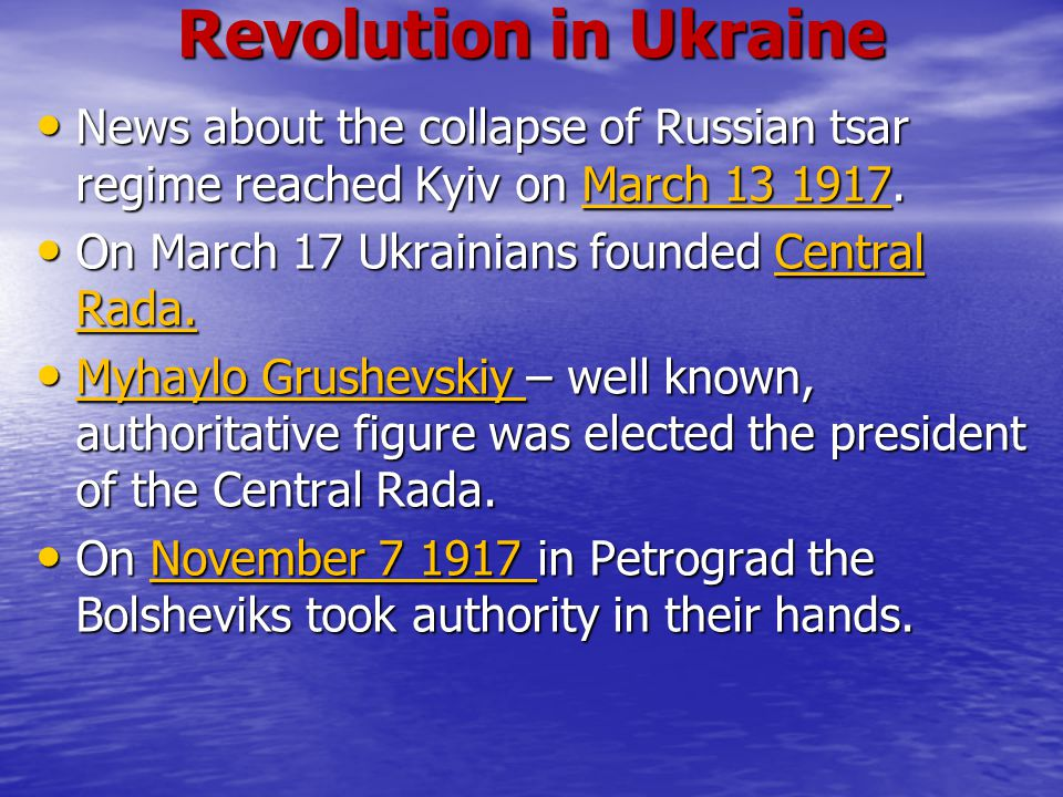 Revolution in Ukraine News about the collapse of Russian tsar regime reached Kyiv on March 13 1917. News about the collapse of Russian tsar regime rea