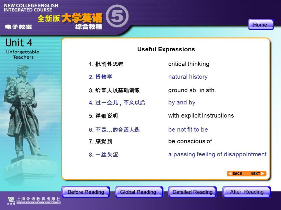AR-Useful Expressions1.1 1. 批判性思考 2. 博物学 3. 给某人以基础训练 4.