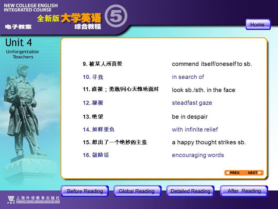 AR-Useful Expressions1.2 9. 被某人所喜爱 10. 寻找 11. 直视;勇敢 / 问心无愧地面对 12.